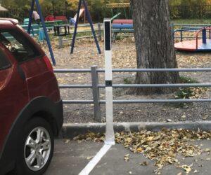 smart bot parking